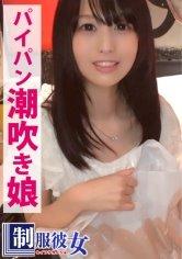 制服彼女 No.14