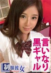 制服彼女 No.15