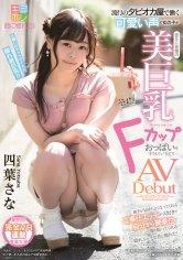 四葉さな AV Debut