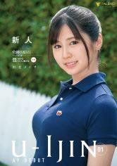 川北メイサ AV Debut